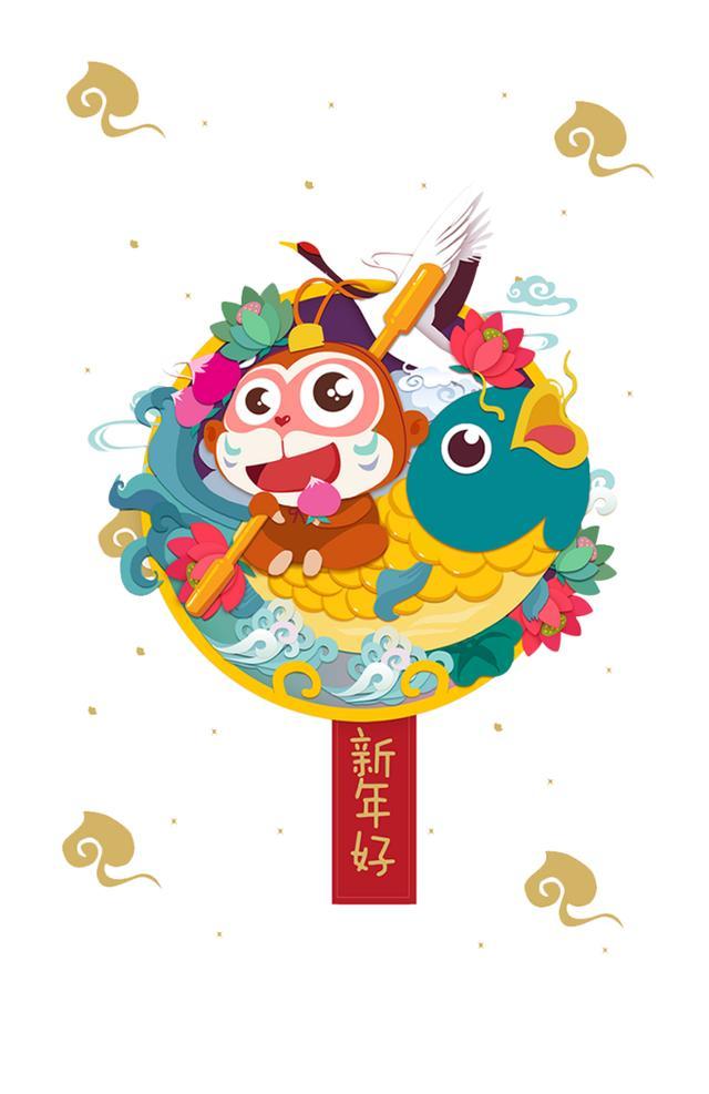 2019年新春app开屏页面设计合集