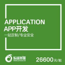威客服务:[121066] APP定制开发综合商城app生鲜配送app移动应用开发android应用开发