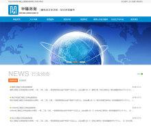 陕西华臻官网(shanxihuazhen.com)