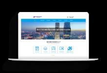 深圳名瑞宏图投资咨询有限公司资讯网站开发