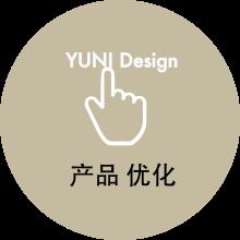 威客服务:[122153] 产品外观设计