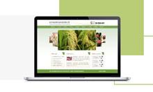 农业企业网站定制开发