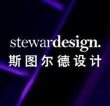 威客服务:[108098] 斯图尔德-创意品牌logo设计品牌标志设计个性商标设计【黑钻版】