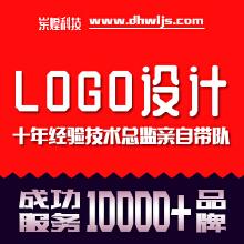 威客服务:[124062] LOGO设计丨企业LOGO丨餐饮丨饮品丨学校丨医院丨服装
