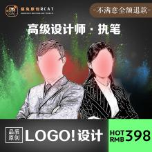 威客服务:[116829] 【满意为止】logo设计原创商标设计公司企业品牌标志店标VI字体图标