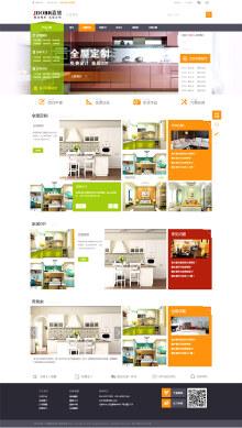 北京嘉德欧博尔家具有限公司网站开发