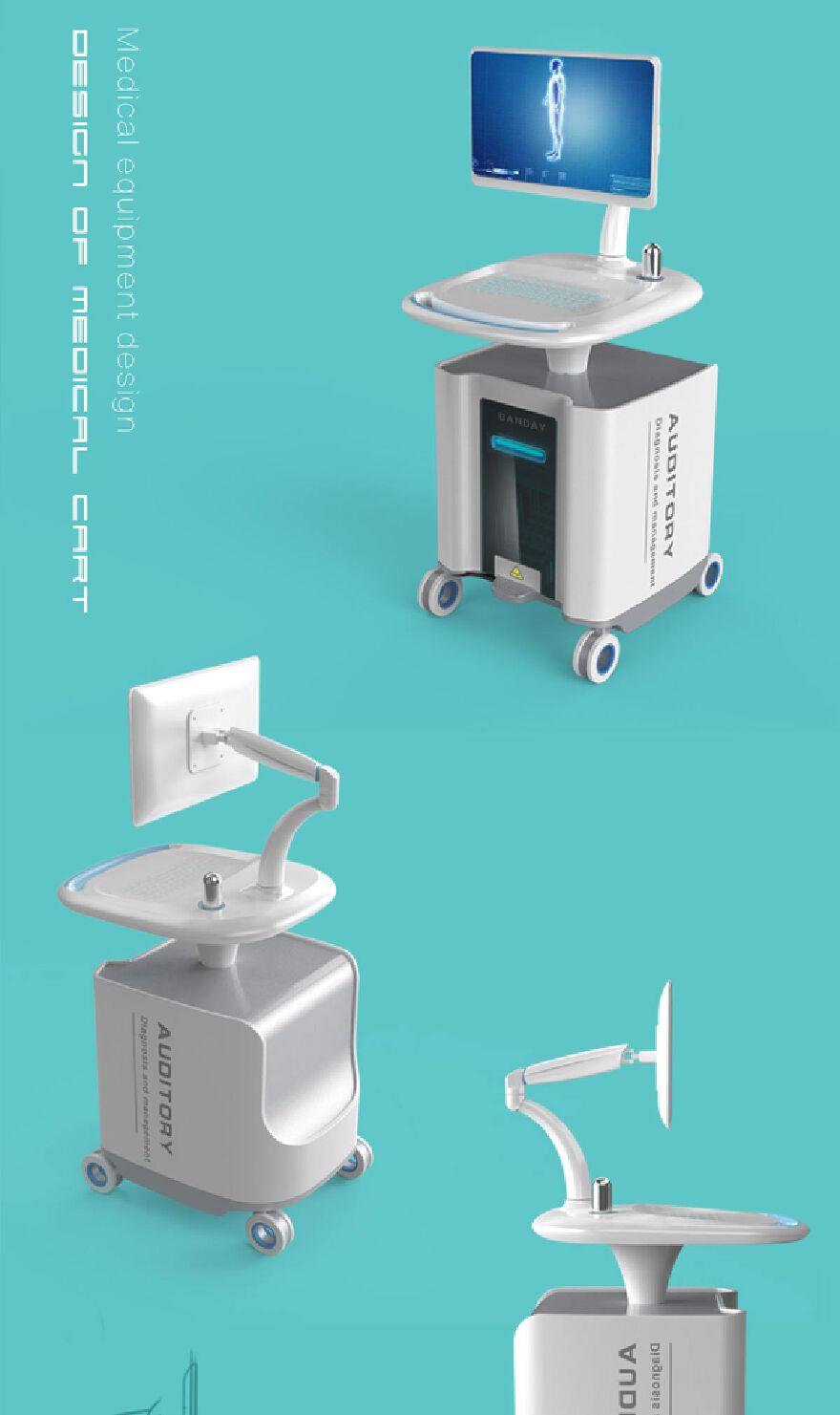 医疗推车设计
