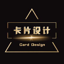 威客服务:[126932] 高端商务卡片设计