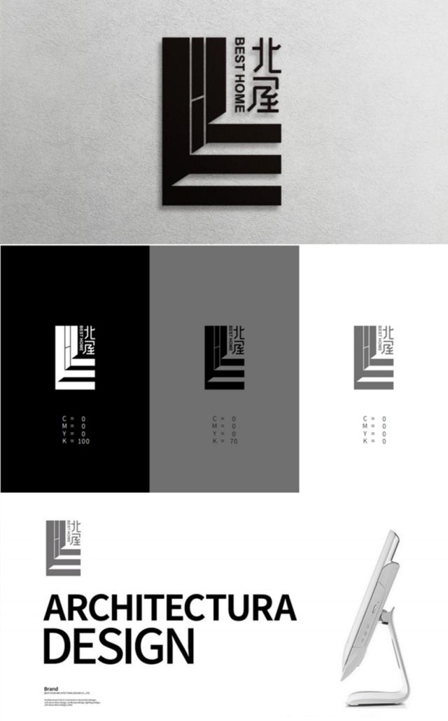 素造文化:让品牌返璞归真 不因设计而设计