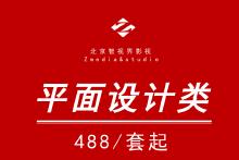 威客服务:[126727] 平面设计