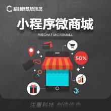 威客服务:[118392] 购物商城微信小程序