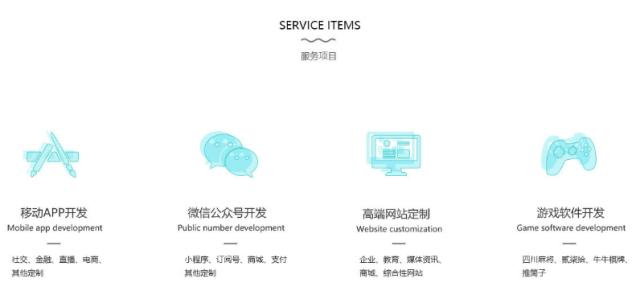 找到合适服务商开发APP 他还为一品威客网服务点赞