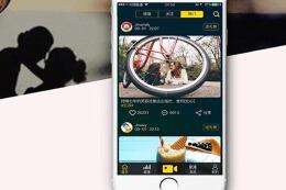 小视频app软件的制作有哪些功能?