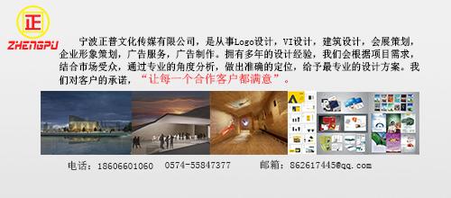 宁波正普文化传播