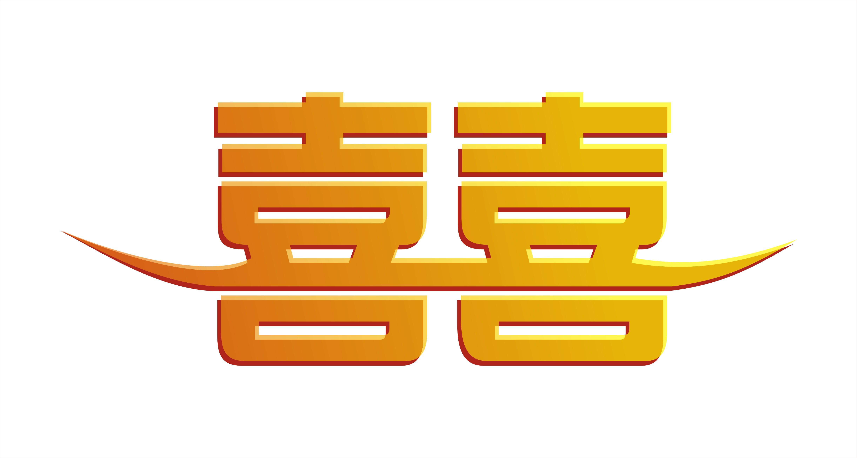 四川婚礼馆字体logo设计