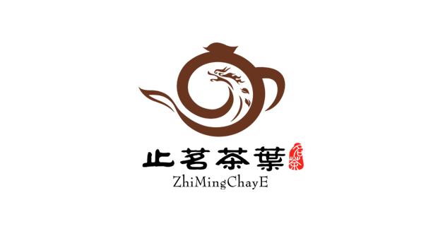 武夷山大紅袍茶葉止茗logo設計