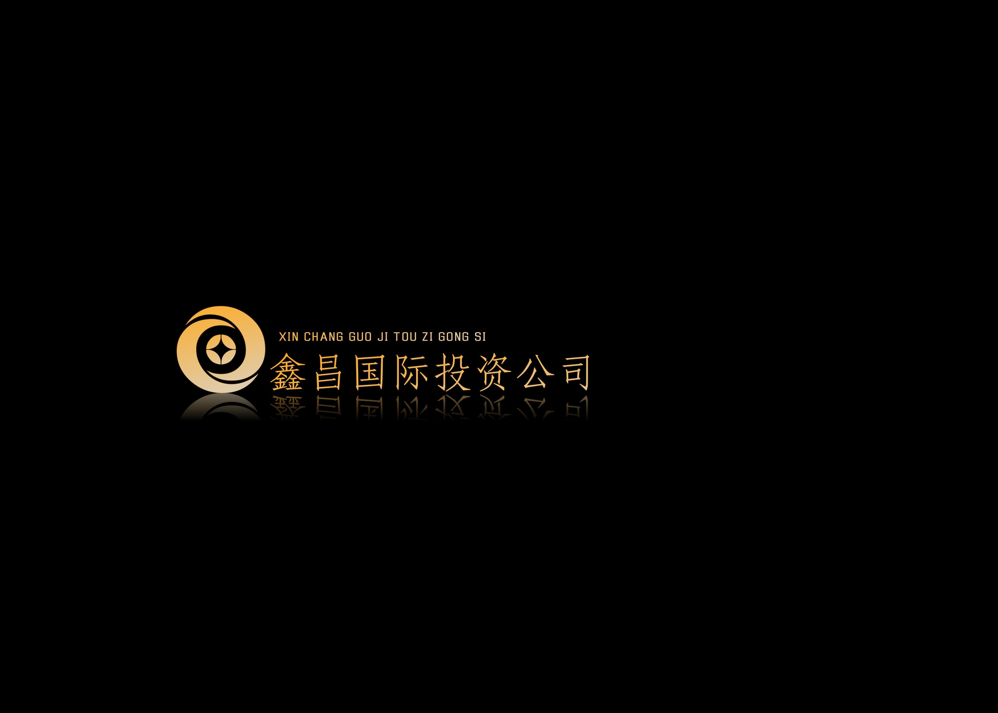 鑫昌国际投资公司的logo标志_小人物大智慧_logo设计