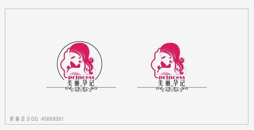 时尚甜美的孕妇内衣品牌logo设计