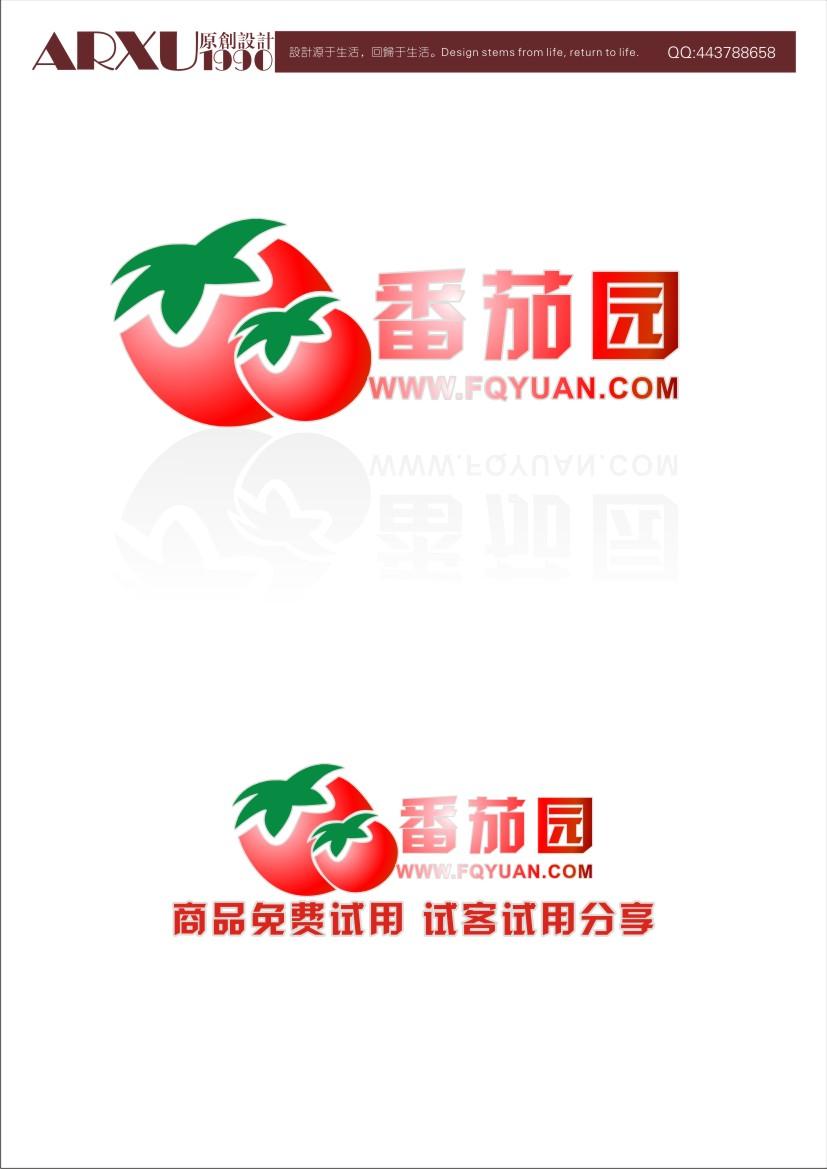 番茄园网站logo标志设计