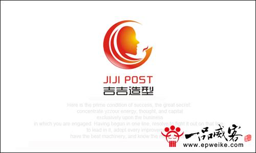 吉吉造型logo設計 打造專業美容美發品牌