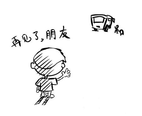 最新送别朋友的祝福语短信大全[1]