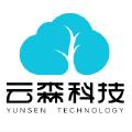 云森科技-软硬件解决方案供应商