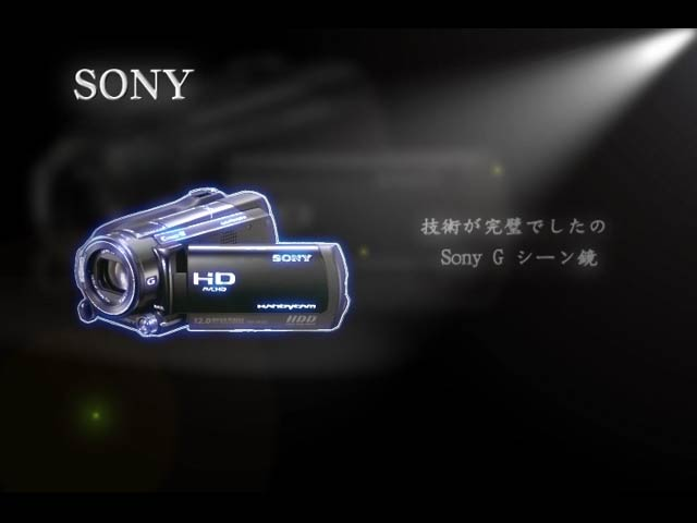 SONY 攝影機