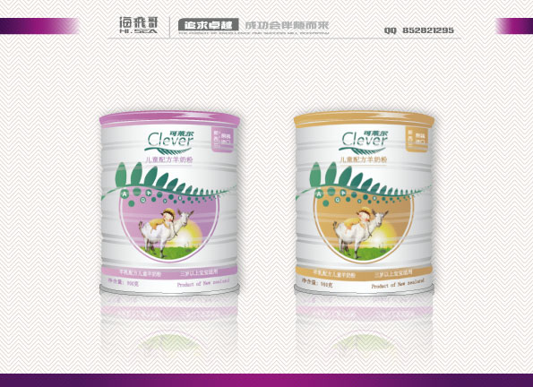 可萊爾奶粉