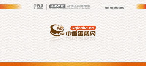 中國蛋糕網