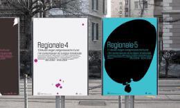 户外灯箱广告画面设计种类 户外灯箱广告设计模块构成