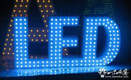 LED显示屏广告设计特点 LED户外广告设计优点