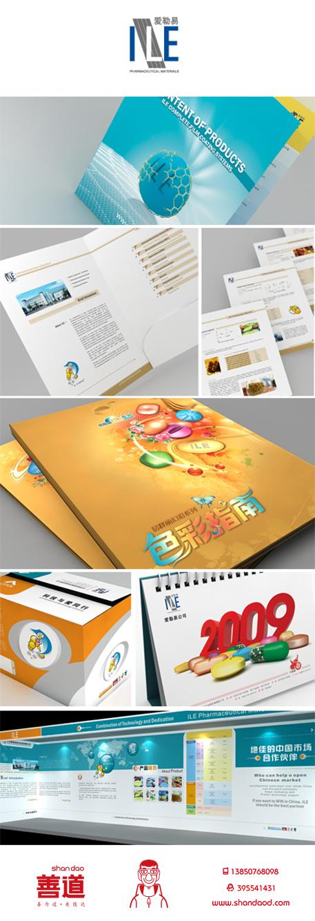 ILE公司企业形象设计