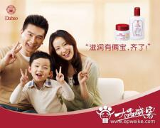 经典化妆品促销广告语欣赏  经典化妆品促销广告语大全