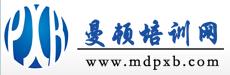 情绪管理与压力缓解(成都,6月12-13日)