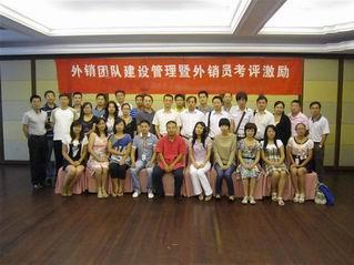 专业力学习路径图(广州,6月20-21日)