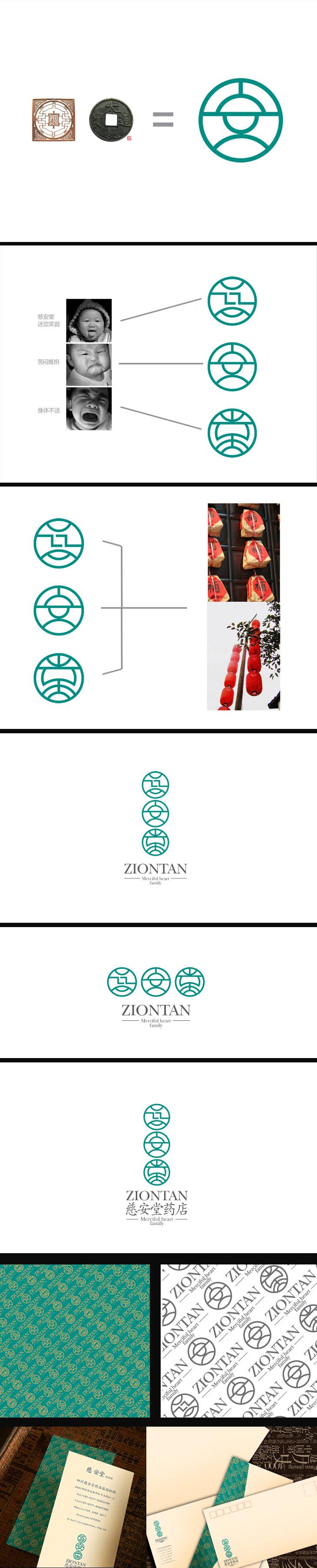 logo案例01
