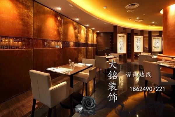 新中式餐廳