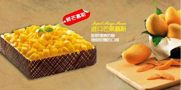 @打包幸福cake
