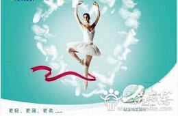 卫生巾广告该如何设计与制作  如何做好女性卫生巾广告设计