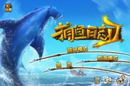 外国手机游戏ios软件汉化教程_ios游戏汉化教程具体步骤