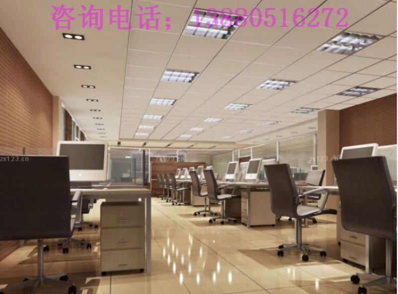 成都性價比最好的辦公室裝修設計公司/專業高檔辦公室裝修設計