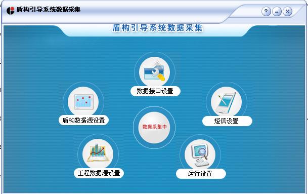 业务应用软件开发 业务系统升级设计 系统优化
