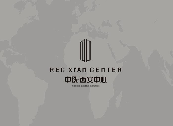中鐵集團西安中心LOGO