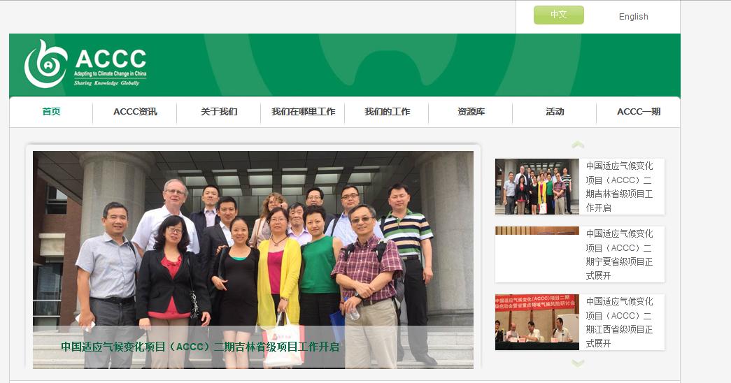 双语版网站