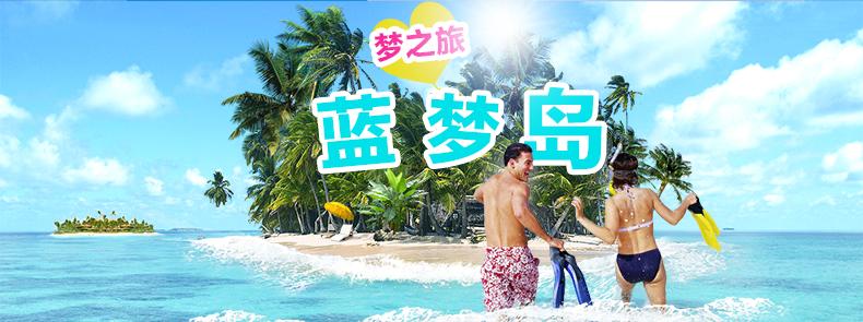 旅游海报设计2
