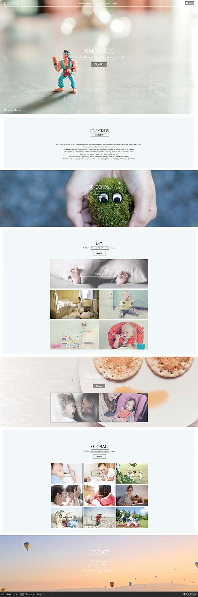 母婴网站排版设计