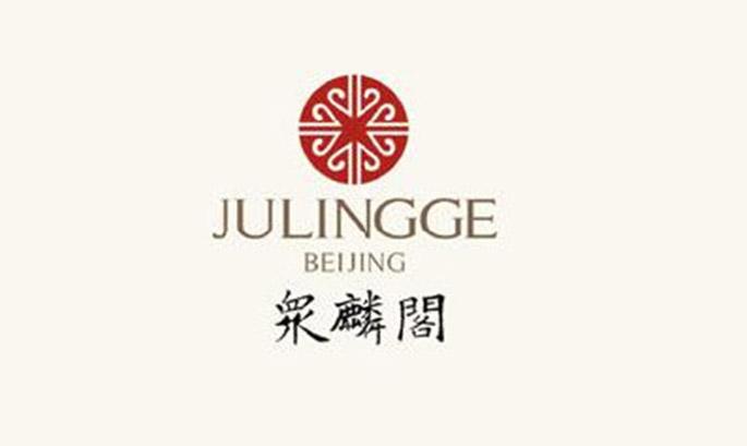 北京聚麟阁餐厅品牌设计