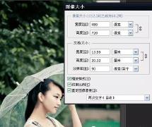 动态雨丝动画视频制作方法