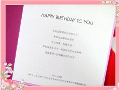 生日贺卡上的英文生日祝福语写作方法