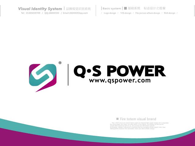 QS-Power